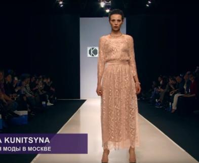 Показ коллекции Ольги Куницыной на Неделе моды в Москве