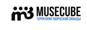 Интернет-журнал musecube.org, 25.03.2017г.